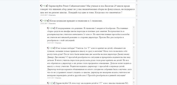 orbi.biz.org