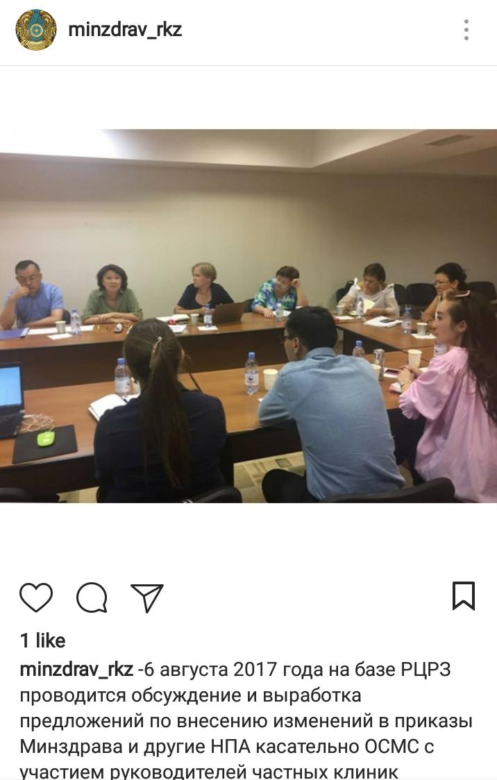 Андрей Малахов завел аккаунт в Инстаграме  StarHitru