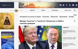 Полуправда: Товарооборот между Казахстаном и США упал на 4,5%